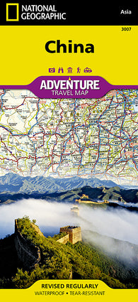 Buy map China Adventure Map 3007 by National Geographic Maps