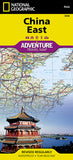 Buy map China, East Adventure Map 3008 by National Geographic Maps