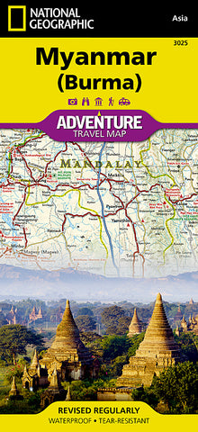 Buy map Myanmar (Burma) Adventure Map 3025 by National Geographic Maps