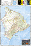 Hawaii Adventure Map 3111 by National Geographic Maps - Front of map