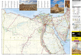 Egypt Adventure Map 3202 by National Geographic Maps - Front of map
