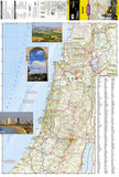 Israel Adventure Map 3208 by National Geographic Maps - Front of map