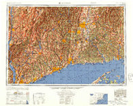Hartford Connecticut Historical topographic map, 1:250000 scale, 1 X 2 Degree, Year 1947