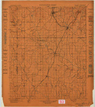 Atoka Oklahoma Historical topographic map, 1:125000 scale, 30 X 30 Minute, Year 1899