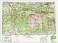 McAlester Oklahoma Historical topographic map, 1:250000 scale, 1 X 2 Degree, Year 1965