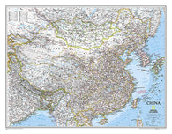 Buy map China Classic, Sleeved by National Geographic Maps