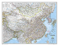 Buy map China Classic, Laminated by National Geographic Maps