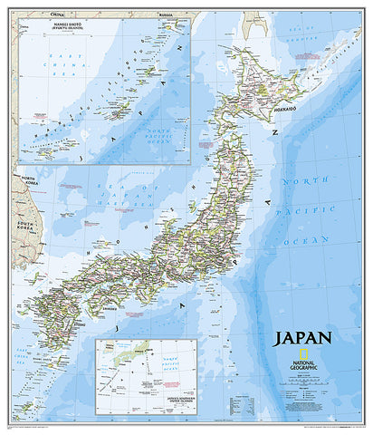 Buy map Japan, Classic, Laminated by National Geographic Maps