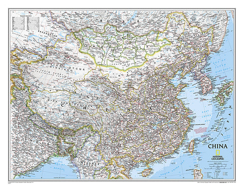 Buy map China Classic, Tubed by National Geographic Maps