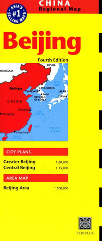 Buy map Beijing, China by Periplus Editions