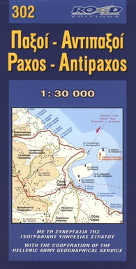 Buy map Paxos/Antipaxos, Greece by Road Editions