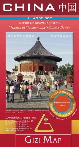 Buy map China Geographical Map by GiziMap