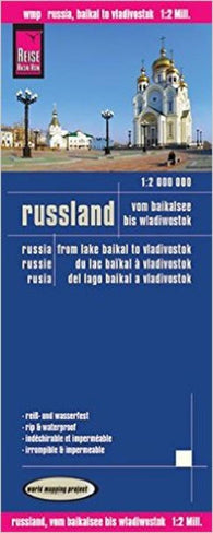Buy map Russia, from Lake Baikal to Vladivostok by Reise Know-How Verlag