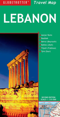 Buy map Lebanon Travel Map by New Holland Publishers
