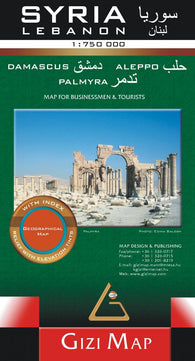 Buy map Syria and Lebanon Geographical Map by GiziMap