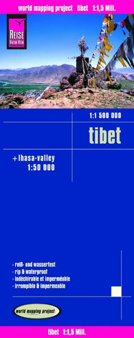 Buy map Tibet by Reise Know-How Verlag