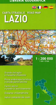 Buy map Lazio, Road Map by Libreria Geografica