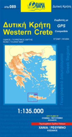 Buy map Crete, Western, Greece by Orama Editions