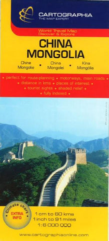 Buy map China and Mongolia by Cartographia