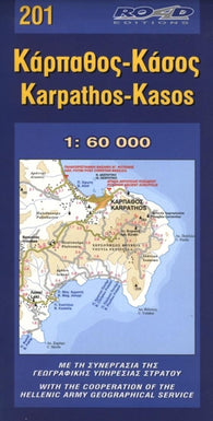 Buy map Karpathos and Kasos, Greece by Road Editions
