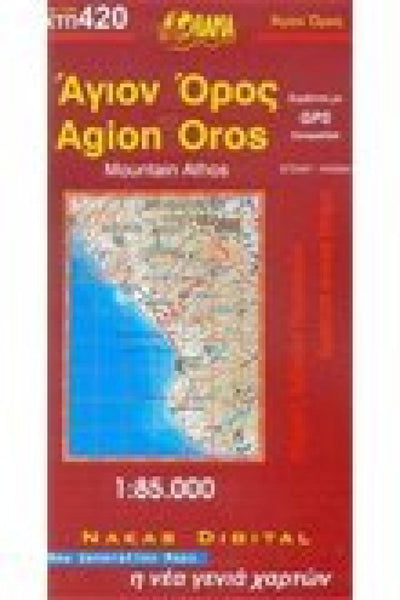 Buy map Agion Oros, Greece by Orama Editions