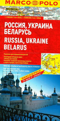 Buy map Russia, Ukraine and Belarus by Marco Polo Travel Publishing Ltd
