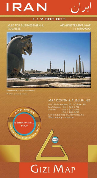 Buy map Iran Geographical Map by GiziMap