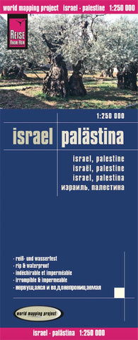 Buy map Israel and Palestine by Reise Know-How Verlag