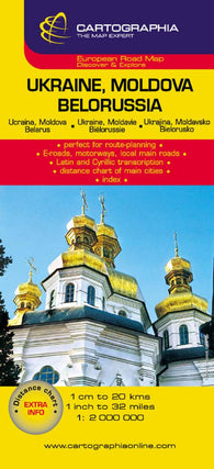 Buy map Ukraine, Moldova and Belarus by Cartographia