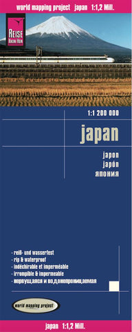 Buy map Japan by Reise Know-How Verlag