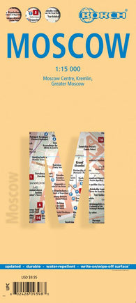 Buy map Moscow, Russia by Borch GmbH.