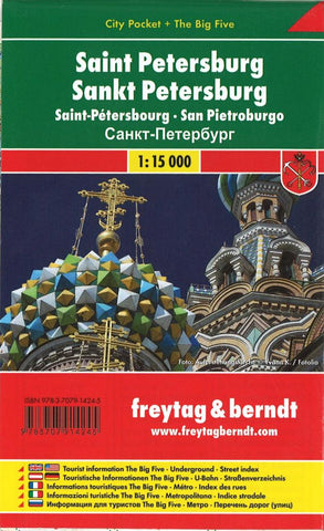 Buy map St. Petersburg, Russia, Laminated City Pocket + Big Five by Freytag-Berndt und Artaria
