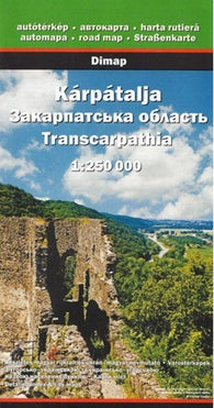 Buy map Transcarpathia Road Map by Cartographia