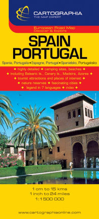 Buy map Spain and Portugal by Cartographia
