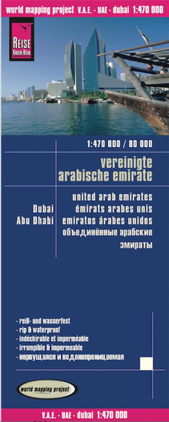 Buy map United Arab Emirates by Reise Know-How Verlag