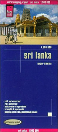 Buy map Sri Lanka by Reise Know-How Verlag