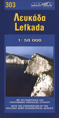 Buy map Lefkada, Greece by Road Editions