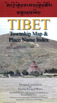 Buy map Tibet: Township Map and Place Name Index by Tsering Wangyal Shawa