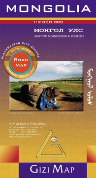 Buy map Mongolia Road Map by GiziMap