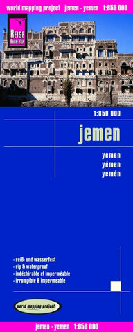 Buy map Yemen by Reise Know-How Verlag