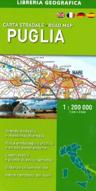 Buy map Puglia/Apulia, Italy, Road Map by Libreria Geografica