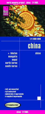 Buy map China + Bhutan, Mongolia, Nepal, North Korea, and South Korea by Reise Know-How Verlag