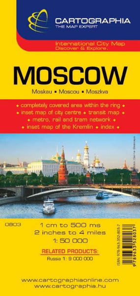 Buy map Moscow by Cartographia