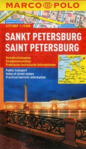 Buy map Saint Petersburg, Russia by Marco Polo Travel Publishing Ltd