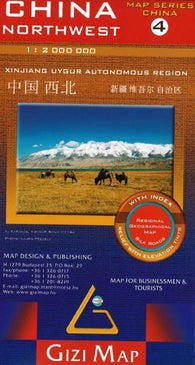 Buy map China, Northwest Regional Geographical Map by GiziMap