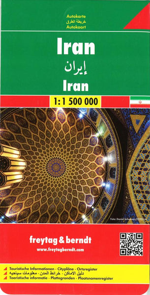 Buy map Iran by Freytag-Berndt und Artaria
