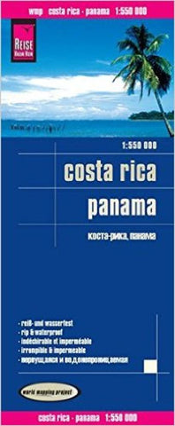 Buy map Costa Rica and Panama by Reise Know-How Verlag