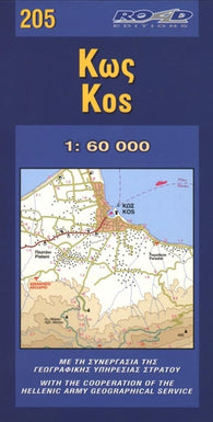 Buy map Kos, Greece by Road Editions