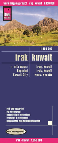 Buy map Iraq and Kuwait + city maps of Baghdad and Kuwait City by Reise Know-How Verlag