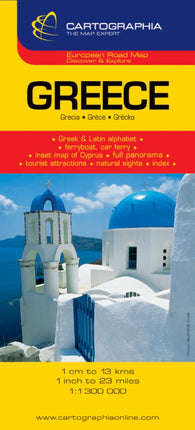 Buy map Greece by Cartographia